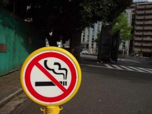 中折れや勃たない効果的な対策は禁煙