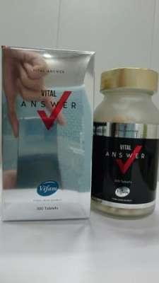 バイタルアンサー(VITAL ANSWER)という精力剤の体験談 (1ヶ月経過後)