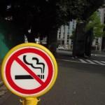 ED治療薬の服用前後にタバコを吸うと効果半減