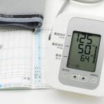 低血圧の人もED治療薬は飲めない